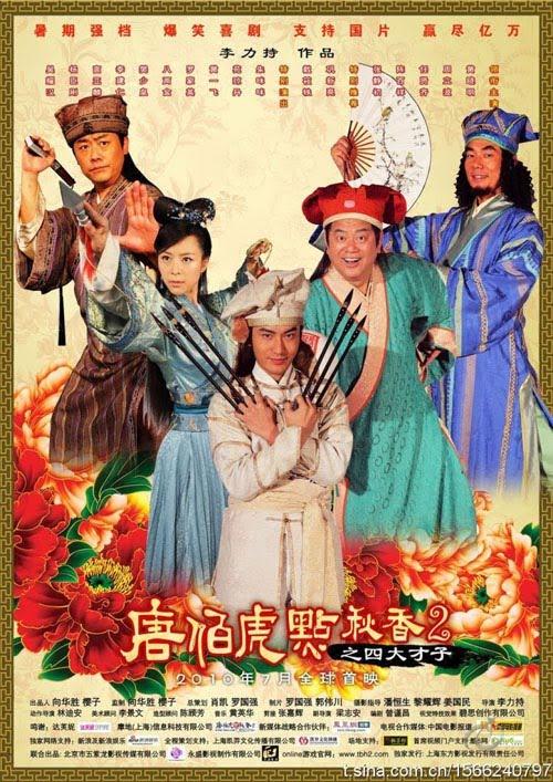 Xem Phim Tân Đường Bá Hổ 2010