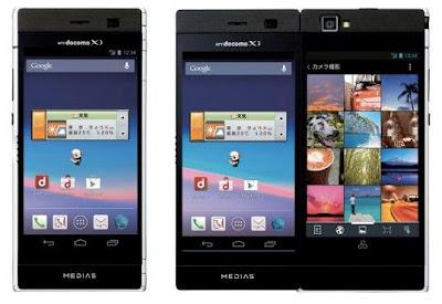 NEC Medias W, el smartphone plegable con 2 pantallas