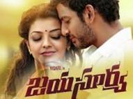 Jayasurya 2015 Telugu Movie Watch Online