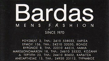 http://www.bardas-mens-fashion.gr/