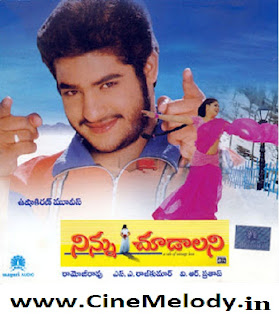 Ninnu Choodalani Telugu Mp3 Songs Free  Download 2001