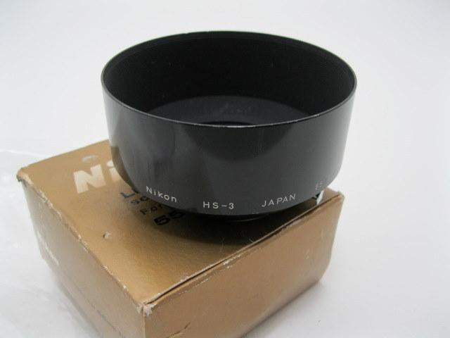 Nikon HS-3 pinch type metal lens hood