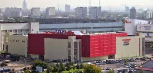фото Торговый центр «Старт»
