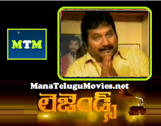 Singer Mano in Sakshi Legends -E 3