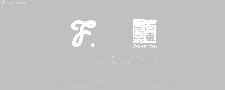 Fools Paradise Blog