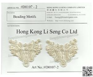 Beaded Motif Manufacturer - Hong Kong Li Seng Co Ltd