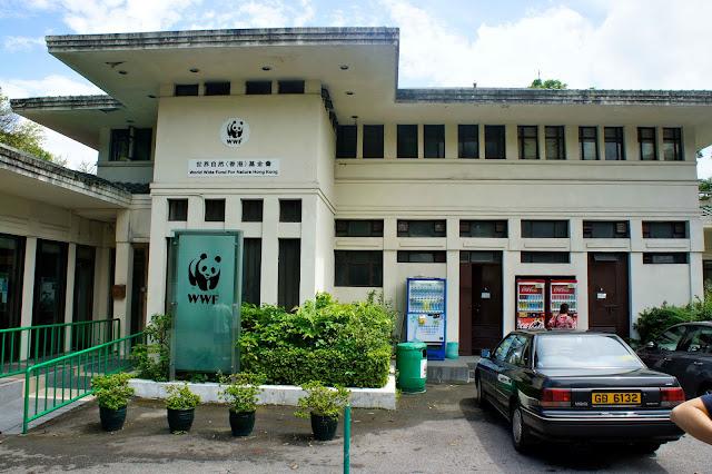 WWF Mai Po Hong Kong Nature Reserve