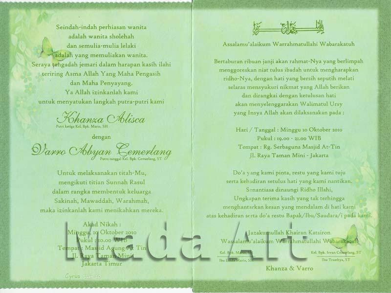 Kartu undangan pernikahan - Cyrus 10