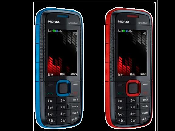 скачать программу очистки телефона нокиа5130c-2