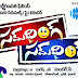 Listen Something Something Telugu Movie Mp3 Songs,Something Something Mp3 Songs Listen Online