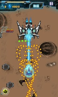 Screenshots of the Thunder Aircraft for Android tablet, phone.