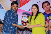 Best Actors Film Platinum Disc Event Photos-thumbnail-3