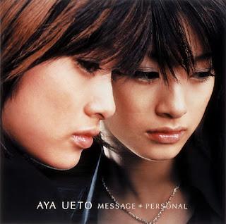 Aya Ueto - Wikipedia