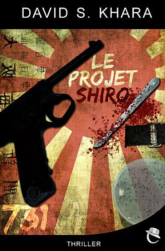 http://2.bp.blogspot.com/-CTfzil6BU9o/Tro9FMPzHjI/AAAAAAAADaE/aH7Vff-lZYI/s1600/projet_shiro_couv-1--copie.jpg