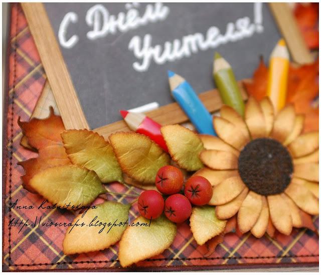 фото подарка для дочки