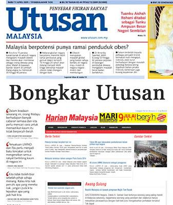 Harian Malaysia Bongkar Utusan Malaysia