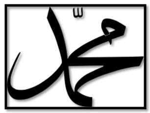 Nama-Nama 25 Nabi dan Rosul Dalam Islam
