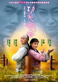 V?nh Xu�n Quy?n - Kung Fu Wing Chun