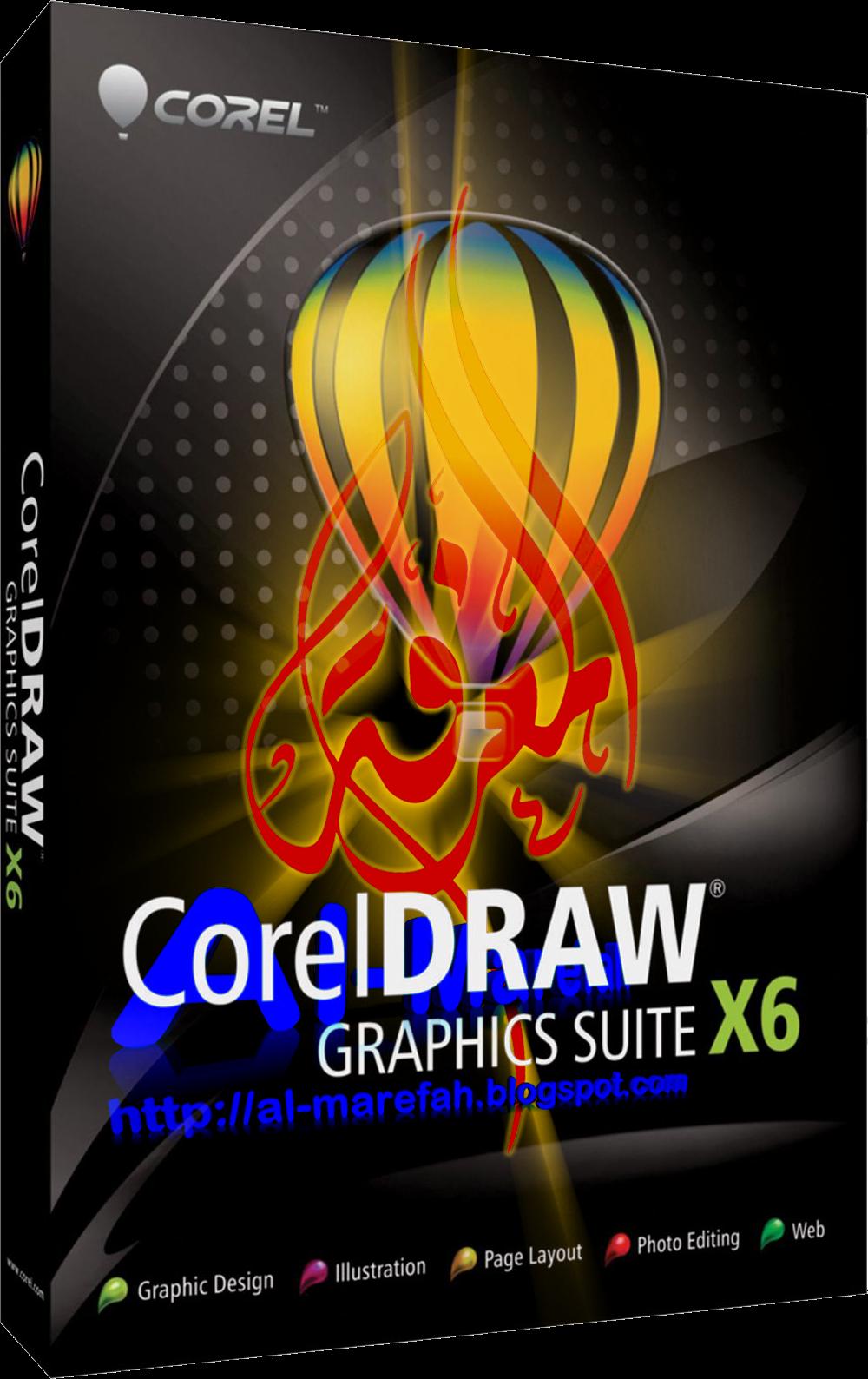 keygen corel x6 32 bits download gratis