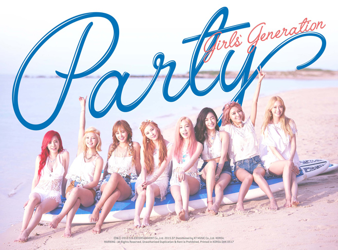 Girls' Generation Korean Girl Group