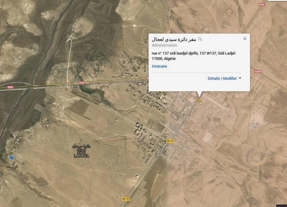 شرح إضافة أسماء الأماكن على google maps خرائط قوقل