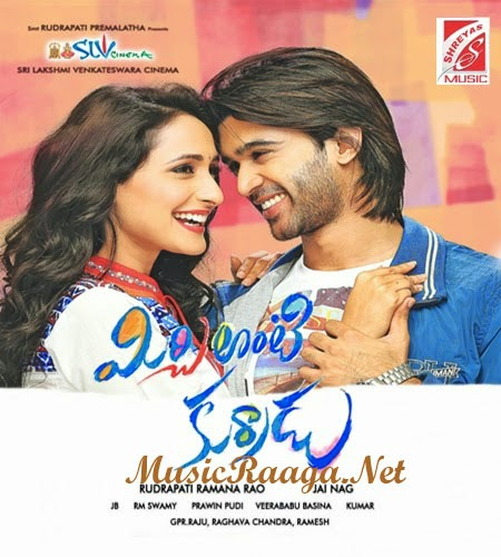 Mirchi Lanti Kurradu Telugu free Mp3 Songs Download