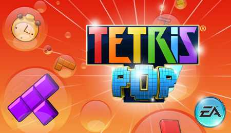 Tetris POP Java Game Download for full Touchscreen phones Asha 305, 306, 308, 309, 311 - Nokia ...