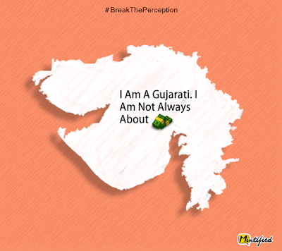Gujarati perception