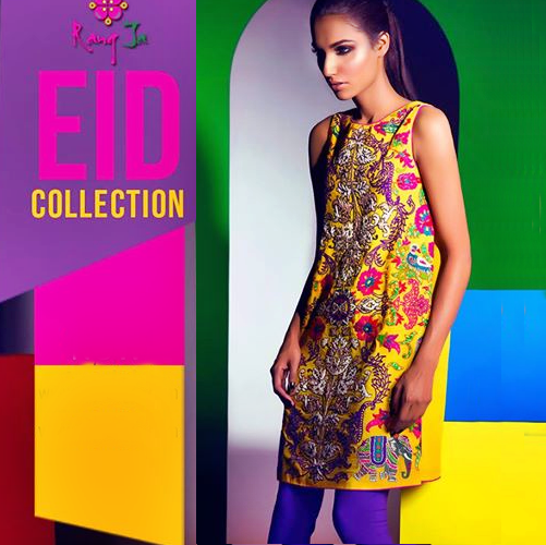 Rang Ja Eid Collection 2014