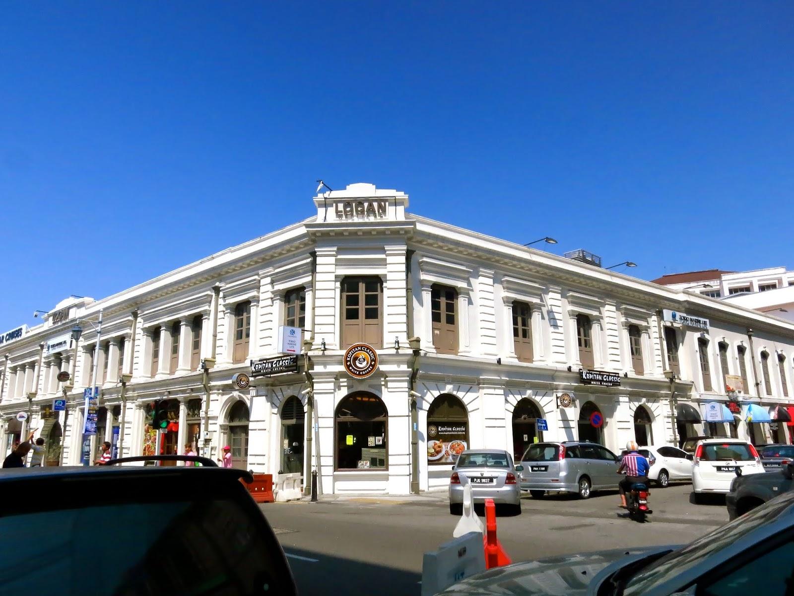Logan Heritage Building