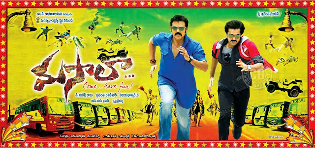 Masala Telugu Movie HD Wallpapers