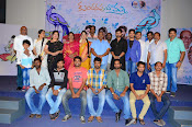 Kundanapu Bomma first look launch event-thumbnail-2