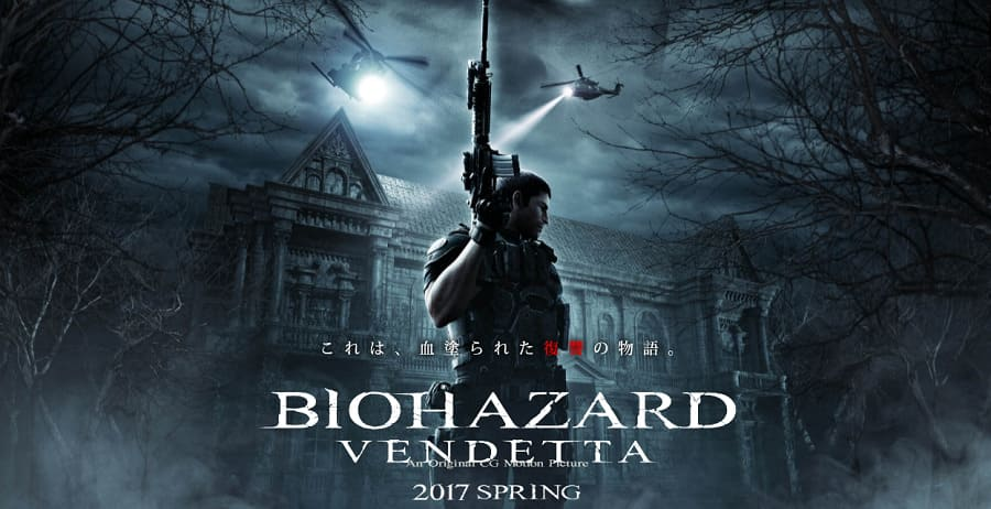 Resident Evil - A Vingança (Dublado) 2017 Filme 1080p 720p BDRip Bluray FullHD HD completo Torrent