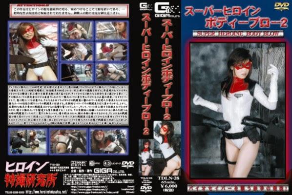 TDLN-28 Superheroine Body Blow 2, Yuduki Hikaru