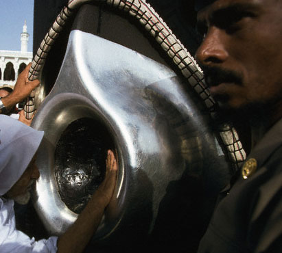 badan tadzkir fakultas teknik unsrat: Agustus 2011