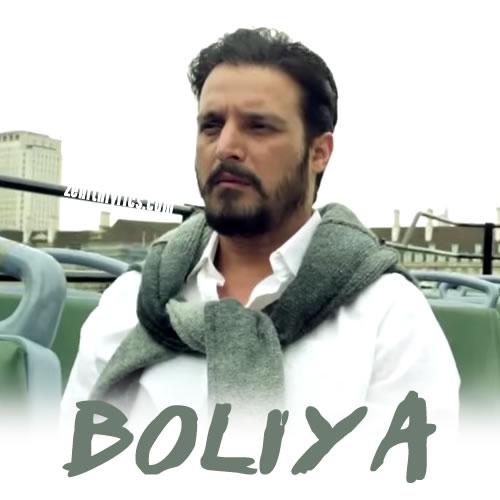 Boliya - Shareek