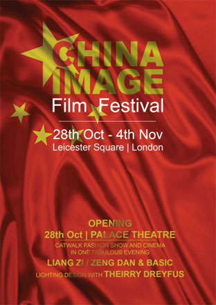 China Image Film Festival 2013
