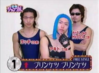 日本搞笑舞第一名
