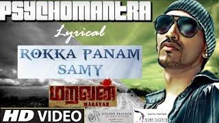 MARAVAN – Rokka Panam Samy _ Lyric Video Song _ NEW TAMIL MOVIE SONGS 2015