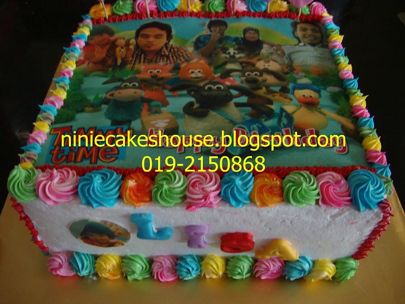 Vintage Rainbow Cake Decoration Edible : ninie cakes house: Rainbow Cake with Edible Image