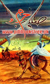 Saleeb o Haram Novel