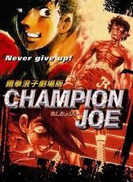 Anime Ashita no Joe