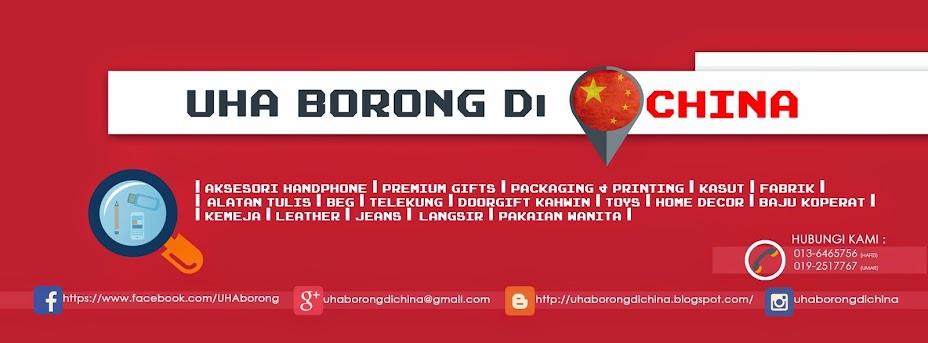 UHA_Borong_Di_China
