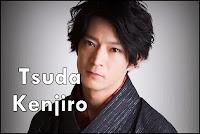 Tsuda Kenjiro Blog