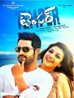 Watch Temper (2015) DVDScr Telugu Full Movie Watch Online Free Download