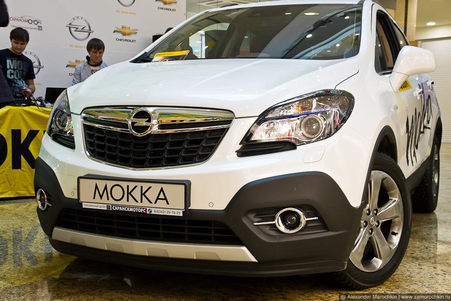 Opel Mokka, вид спереди