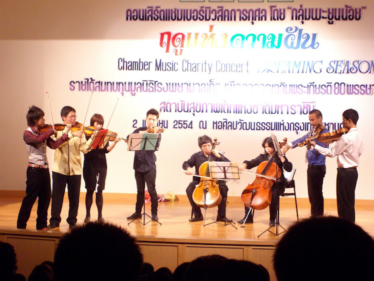 Chamber Music Charity Concert