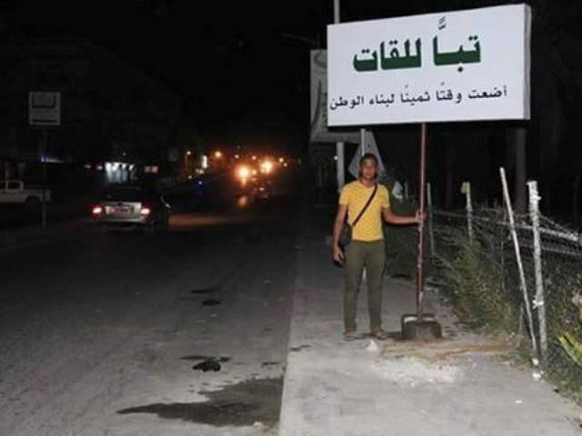 قبيلة سيبان الحضرمية تمنع دخول القات ساحل حضرموت وتصدربيان