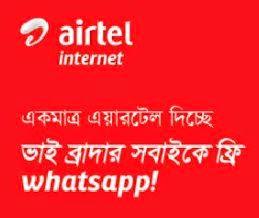 airtel-free-whatsapp