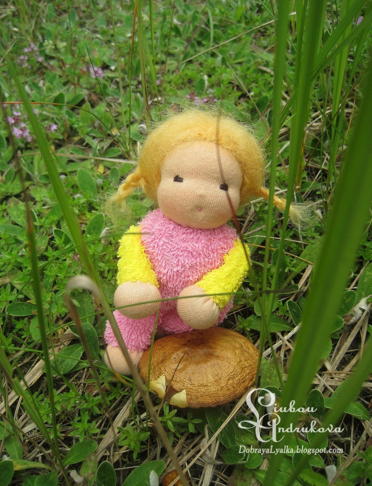 мягкая игровая куколка для ребенка